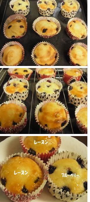 レーズンのカップケーキ.jpg