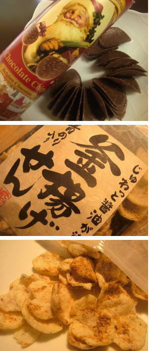 チョコとおせんべ.jpg