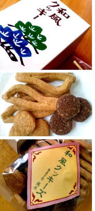 和風クッキーいかがでしょう.jpg
