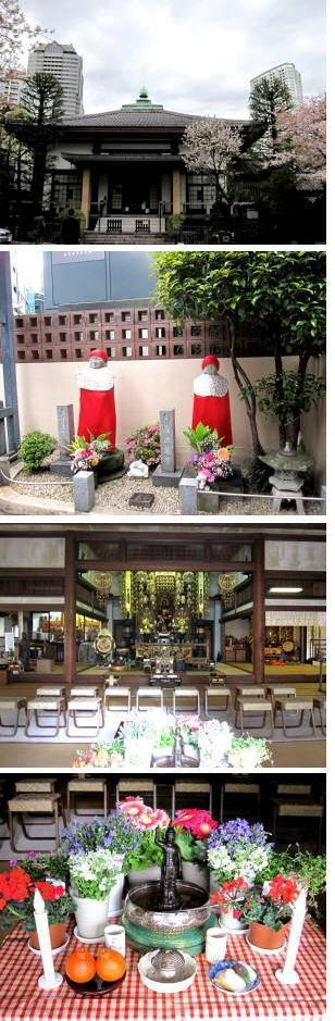 浄土寺の花祭り.jpg